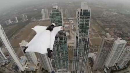 国外牛人穿翼装飞过两座高楼之间, 惊险刺激, 吓