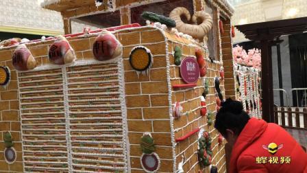 陕西西安4千公斤姜饼糖霜搭建阿里山小火车姜饼屋 营造甜蜜圣诞