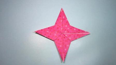 手工折纸四角飞镖, 2分钟就能学会, 简单又好玩