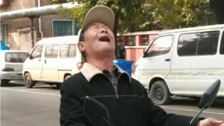 2018年又被天津网红大爷唱红的一首歌, 网友们: 真好听