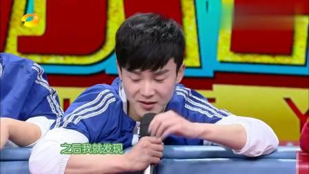 快乐大本营: 唐嫣太好玩了, 一直老犯错? 这段搞