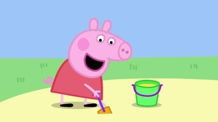 小猪佩奇 第六季 小猪佩奇:佩奇和朋友们要一起去找水源