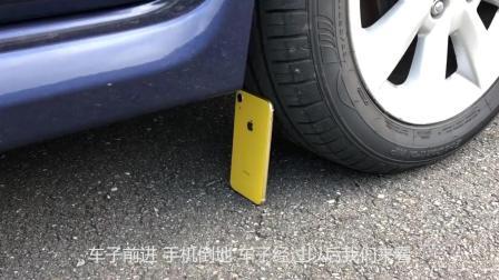 车轮碾过手机会怎么样? IPhoneXR碎的掉渣, 它却几乎完好无损!