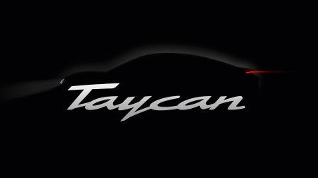 全新 Taycan 官方发音视频