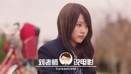 日本少女秒变锦鲤, 倒数第一逆袭考上名校