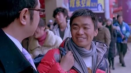《人在囧途》王宝强分手之际, 还要把徐峥涮一把