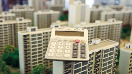你的城市未来房价如何? 这些细节告诉你答案! 老百姓别错过了!