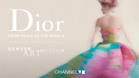 一个以巴黎之眼 绽放世界女性优雅的展览