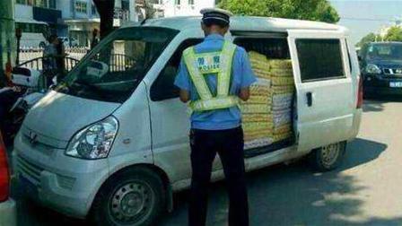 面包车禁止载人拉货, 老百姓怎么奔小康? 车主无奈了!