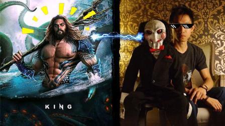 《海王》两天破四亿, 温子仁成DC救世主?