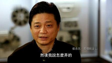 崔永元谈自己女儿时说的这段话太真实了, 说出了