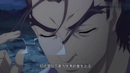 狐妖小红娘: 白月初他爹什么来头? 连悟空都要称呼他一声前辈!