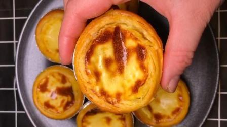 教你蛋挞的做法, 不用在外面买了, 超嫩滑, 大人孩子都爱吃