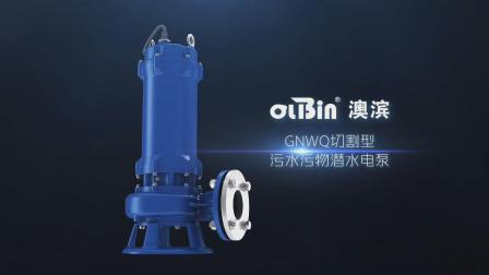 巨浪视觉-水泵三维动画-转子泵切割泵动画-温州动画公司