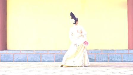 小姐姐跳古风舞司花令, 舍断霜化雪之寒, 得百花齐放之暖!
