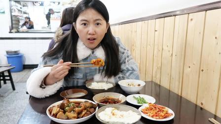 重庆火爆40年豆花馆, 一碗3元, 蘸料拌米饭很馋人! 一上午卖300碗