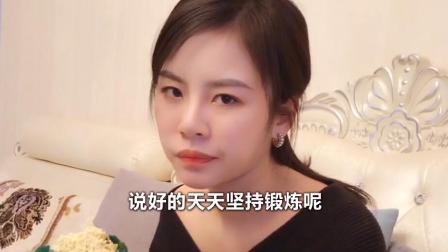 祝晓晗: 隔着屏幕都能感受到老爸对我的嫌弃!