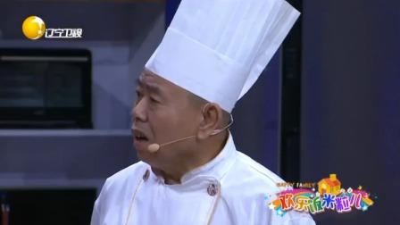二米粒怀孕,身为老公公潘长江甚是开心,忍不