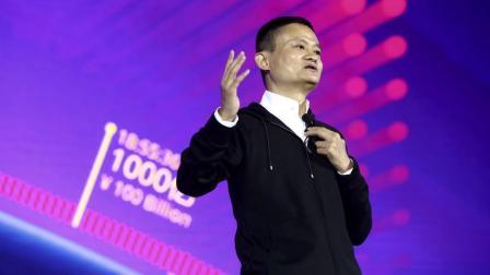 马云谈中国未来三大机遇 2018年最好的手机