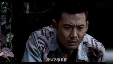 南派三叔导演《盗墓笔记》吴邪拿到鬼玺被发现, 胖子要打开, 这下坏了