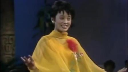 1984年春晚朱明瑛精彩演唱《回娘家》