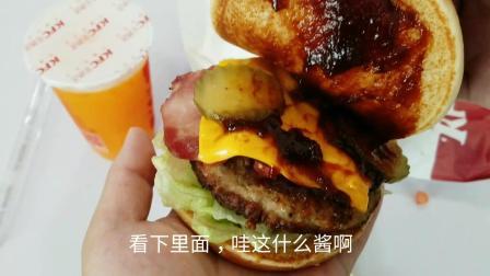"""39元肯德基新品""""澳洲牛排培根芝士""""汉堡套餐, 料真的很丰盛"""