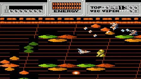 【小握解说】探索会不会有结局《FC宇宙巡航机: 格拉罗斯》续篇