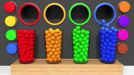 宝宝学颜色,各种颜色的彩球超漂亮,汽车和动物,亲子早教