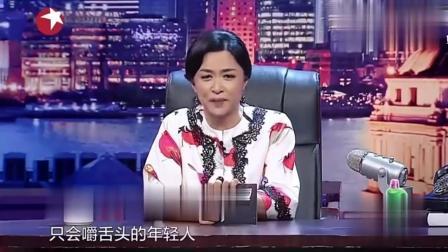 毒舌金星力挺陈道明, 见过陈道明发飙视频