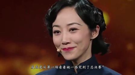 《我就是演员》章子怡再成冠军导师? 韩雪涂松岩谁的演技更胜一筹