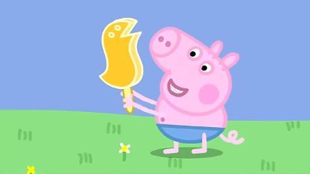 小猪佩奇: 乔治的恐龙冰淇淋还没吃呢, 就掉地上融化了