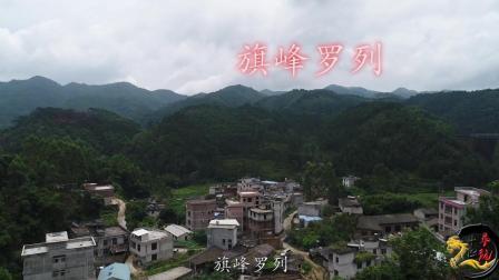 航拍广西容县有新桂系教父之称马晓军将军的祖坟 大伟现场讲解