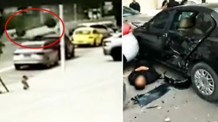 惊险! 小车失控撞车 翻车后原地飞旋打转