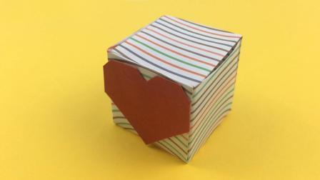 迷你手工爱心纸盒, 简单易学又实用, 装小礼物刚好合适