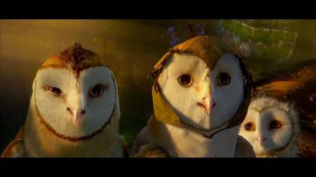 《猫头鹰王国: 守卫者传奇》国语版