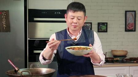 火哥的菜: 四川名菜麻婆豆腐正宗做法, 麻辣鲜香酥嫩烫整全都有