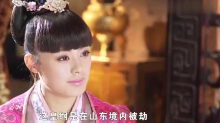 杨广为达目的不择手段, 连自己的妹妹都不放过, 却瞒不过一个人!
