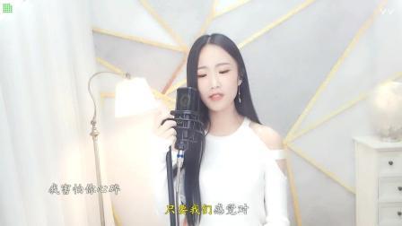 美女演唱《暗号》, 拥有你我的世界才能完美, 唱
