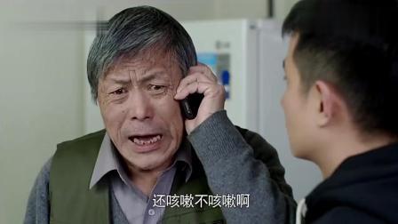 春节爷爷想国外的夏天, 一个电话打过去, 爷爷哭的像个3岁小孩