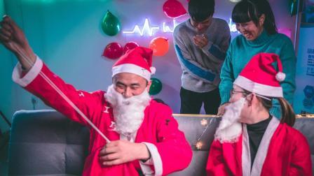 【S3E16】穿上1秒开裆, 26块8某宝买的圣诞老人演出服