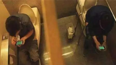 边上厕所边玩手机, 原来危害这么严重! 看完我再也不敢了