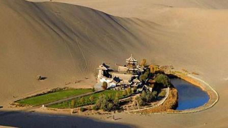 月牙泉四周都是沙漠, 为什么历经千年都不会干涸?