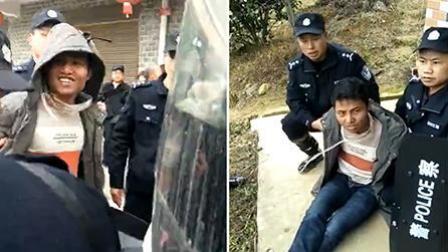 湖南新化涉嫌杀妻男子已被控制 被抓时居然脸带微笑十分嚣张