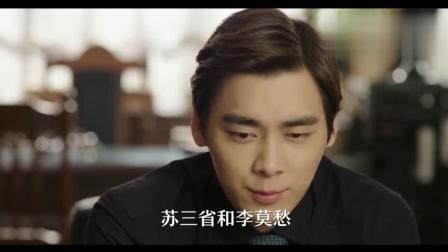 """麻雀花絮: 李易峰说错台词, 连""""李莫愁""""都念出来了, 他大喊漂亮"""