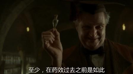 《哈利·波特与混血王子》神奇魔药书送助攻,哈利赢得福灵剂
