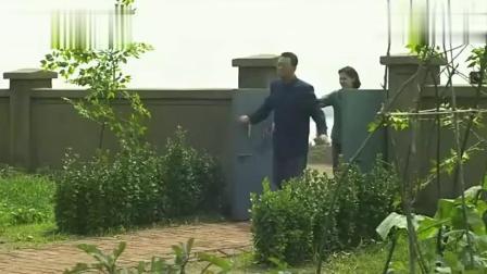 父母爱情: 亚菲穿安杰旗袍惊艳不已, 江德福笑老丁家像托儿所