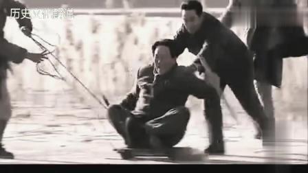 珍贵历史影像: 童心未泯! 毛主席滑冰, 周恩来总理在后面推, 两人摔倒后笑得前仰后合! ! !