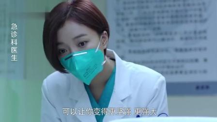 护士怀孕后害怕生孩子, 等到主任给她接生时, 护士态度立马大变