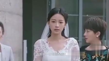 《凉生》凉生怒打程天佑, 婚礼上抢走姜生: 你滚开! 她只能嫁给我