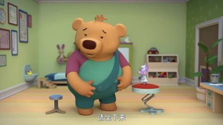 缇娜托尼把床给了小熊,小熊很开心